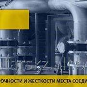Программа Штуцер-МКЭ фото