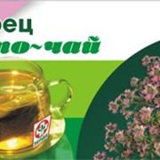 Фито-чай Чабрец фото