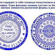 Изготовление печатей и штампов, Луганск фото