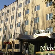 "Гостиница ""Nikotel"" фото"