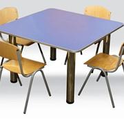 Купить стол детский, Стол квадратный на хромированных ножках, ростовая группа №2, Код: 0352