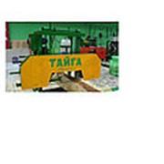 Ленточная пилорама Л Тайга T-2 фото