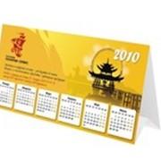 Календари-домики фото