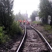 Обслуживание железнодорожных путей фото