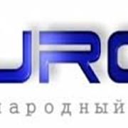 Бензовозы: доставка или продажа бензина и дизтоплива всех марок по Украине фото
