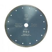 """Алмазный круг для """"сухой"""" резки Turbo Master 150 фото"""