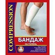 Бандаж компрессионный из полотна эластомерного на голень «ЛПП ФАРМ» фото