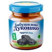 Б.лукошко пюре из чернослива (с 5 мес) 100г фото