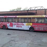 Реклама на городском транспорте фото