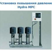 Установка повышения давления Hydro MPC. фото