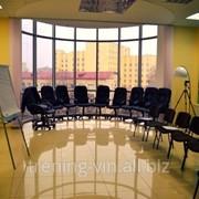 Аренда зала, стульев, флип-чартов фото