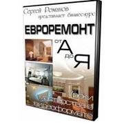 Видеоформат электронных книг фото