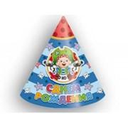 Колпак С Днем Рождения Пират Йо-хо-хо 6шт М фото