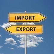 Экспорт товаров в СНГ фото