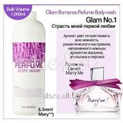 Парфюмированный гель для душа №1 Glam Romance Perfume Body Wash Glam 1 фото