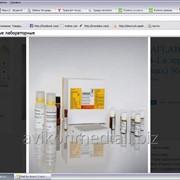 RIDASCREEN AFLATOXIN B1 (Афлатоксина В-1 в зерновых культурах и кормах) 96 опр. фото