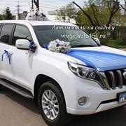 Белоснежный Toyota Land Cruiser на заказ фото