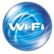 Wi-Fi зоны фото