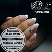 Экспресс-курс наращивания ногтей, база фото