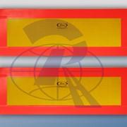 Задние опознавательные знаки для обозначения транспортных средств большой длинны. ЕАС