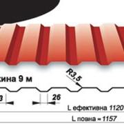 Профлисты кровельные Т14 фото