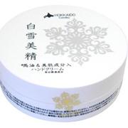 Hokkaido Coroku White Snow Fairy Hand Cream Крем для рук с лошадиным маслом, 30 гр фото