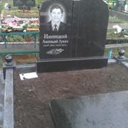 Надгробия гранит фото