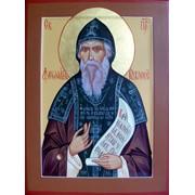 Именная икона Св.прп. Феофан Рыхловский фото
