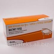 Мастиет Голд, Лекарственное средство, предназначенное для лечения клинических и субклинических форм мастита у коров в период лактации. фото
