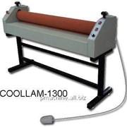Холодный ламинатор COOLLAM-1300E фото