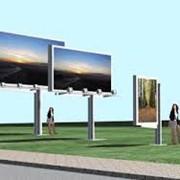 Изготовление билбордов фото