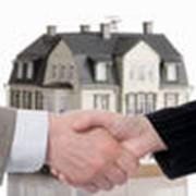 Оформление договоров на покупку/продажу недвижимости фото