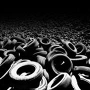 Утилизация изношенных автопокрышек, резинотехнических изделий фото