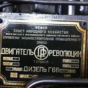 Ремонт КПП, ДВС фото