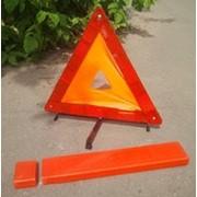 Знак аварийной остановки с аракалом в пластиковом футляре фото