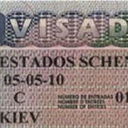 Шенгенские визы - Испания фото