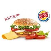 Доставка еды - Воппер с сыром фото