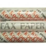 Факсовая бумага 210х30х12 фото