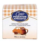 """Крем питательный """"Мед и молоко"""" для сухой и нормальной кожи фото"""