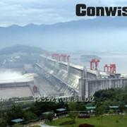 Гідрофобізатор (добавка до бетону) Conwisol SM-14 фото
