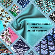 Где купить ткани в новомосковске тульской области купить оверлок на 4 нити