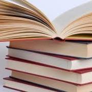 Продажа книг, печатной продукции фото