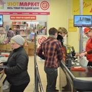 Реклама на мониторах в супераркетах Новосибирска фото