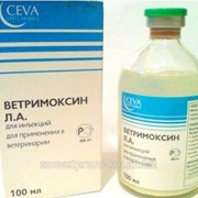 Ветримоксин, 100 мл фото