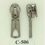 Бегунок для спиральной молнии №5, Код: С-506 фото