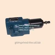 Клапан Г66-32, ПГ66-32, БГ66-32 фото