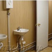 Здания и помещения санитарно-бытовые фото