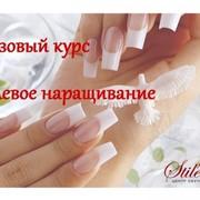 Курсы по наращивание ногтей фото
