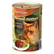 Ночной охотник 415г конс. Влажный корм для взрослых кошек Мясное ассорти (кусочки в соусе) фото