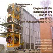 Зерносушилка Teco 1344s 13 секций 4 уровня фото